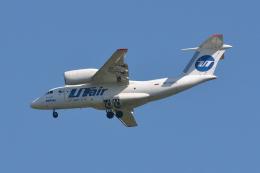 ☆NSさんが、成田国際空港で撮影したUTエア・アビエーション An-74-200の航空フォト(写真)
