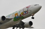 snow_shinさんが、福岡空港で撮影したエバー航空 A330-203の航空フォト(写真)