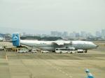 WING_ACEさんが、伊丹空港で撮影したアントノフ・エアラインズ An-22 Anteiの航空フォト(飛行機 写真・画像)