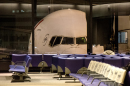 成田国際空港 - Narita International Airport [NRT/RJAA]で撮影されたエールフランス - Air France [AF/AFR]の航空機写真
