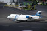 パンダさんが、ダニエル・K・イノウエ国際空港で撮影したgo!モクレレ CL-600-2B19 Regional Jet CRJ-200ERの航空フォト(写真)