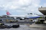 パンダさんが、ダニエル・K・イノウエ国際空港で撮影したチャイナエアライン 747-409の航空フォト(飛行機 写真・画像)