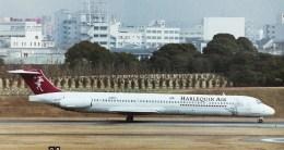 フライヤー320さんが、伊丹空港で撮影したハーレクィンエア MD-81 (DC-9-81)の航空フォト(飛行機 写真・画像)