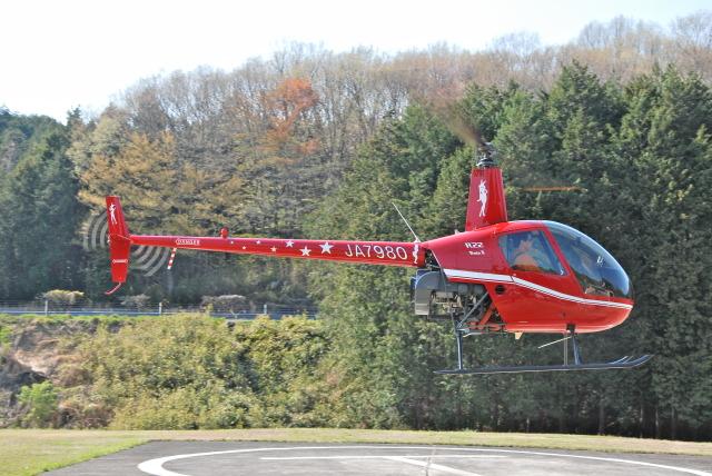 Soraya_Projectさんが、上横倉ヘリポートで撮影した日本個人所有 R22 Beta IIの航空フォト(飛行機 写真・画像)