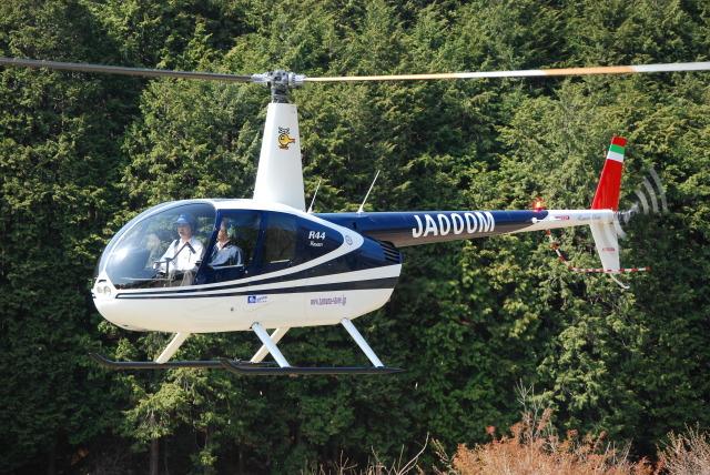 Soraya_Projectさんが、上横倉ヘリポートで撮影した日本個人所有 R44の航空フォト(飛行機 写真・画像)