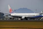 Kuuさんが、鹿児島空港で撮影したチャイナエアライン 737-809の航空フォト(飛行機 写真・画像)