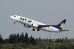 アイスコーヒーさんが、成田国際空港で撮影したスカイマーク 737-86Nの航空フォト(飛行機 写真・画像)