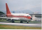 anagumaさんが、広島西飛行場で撮影した香港ドラゴン航空 737-2L9/Advの航空フォト(写真)