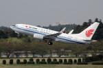 アイスコーヒーさんが、成田国際空港で撮影した中国国際航空 737-79Lの航空フォト(飛行機 写真・画像)