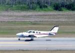 東方亜州さんが、新潟空港で撮影した航空大学校 Baron G58の航空フォト(飛行機 写真・画像)