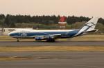 アイスコーヒーさんが、成田国際空港で撮影したエアブリッジ・カーゴ・エアラインズ 747-4KZF/SCDの航空フォト(写真)