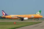 Peter Hoさんが、台湾桃園国際空港で撮影したマカオ航空 A321-231の航空フォト(写真)