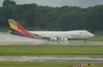 しんさんが、シンガポール・チャンギ国際空港で撮影したアシアナ航空 747-48EF/SCDの航空フォト(写真)