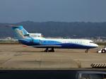 WING_ACEさんが、関西国際空港で撮影したヤク・サービス Yak-42Dの航空フォト(飛行機 写真・画像)