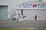 東京ヘリポート - Tokyo Heliport [RJTI]で撮影されたアカギヘリコプター - AKAGI HELICOPTERの航空機写真
