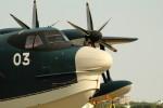 アイスコーヒーさんが、厚木飛行場で撮影した海上自衛隊 US-2の航空フォト(飛行機 写真・画像)