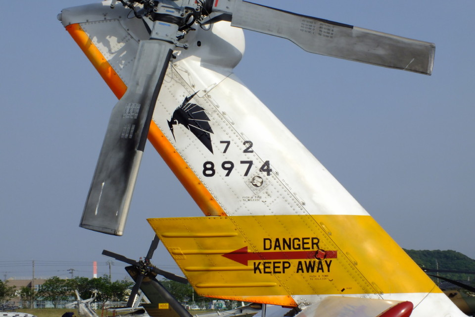 DONKEYさんの海上自衛隊 Mitsubishi UH-60J (8974) 航空フォト