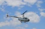 東京ヘリポート - Tokyo Heliport [RJTI]で撮影されたエビエーションサービス - Aviation Service Coの航空機写真