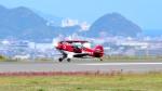 mojioさんが、静岡空港で撮影した日本個人所有 S-2B Specialの航空フォト(飛行機 写真・画像)