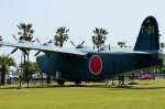 alfettaさんが、鹿屋航空基地で撮影した日本海軍 H8Kの航空フォト(飛行機 写真・画像)