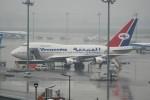 ゆだなかさんが、羽田空港で撮影したイエメン政府 747SP-27の航空フォト(写真)