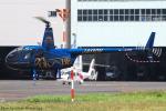 Chofu Spotter Ariaさんが、東京ヘリポートで撮影した日本個人所有 R44の航空フォト(飛行機 写真・画像)