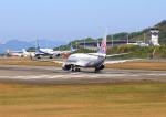 ふじいあきらさんが、広島空港で撮影したチャイナエアライン 737-8Q8の航空フォト(飛行機 写真・画像)