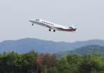 ふじいあきらさんが、広島空港で撮影した朝日航洋 560 Citation Ultraの航空フォト(写真)