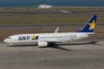Scotchさんが、中部国際空港で撮影したスカイマーク 737-8HXの航空フォト(飛行機 写真・画像)