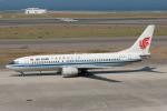 Scotchさんが、中部国際空港で撮影した中国国際航空 737-8Q8の航空フォト(飛行機 写真・画像)