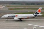 Scotchさんが、新千歳空港で撮影したジェットスター・ジャパン A320-232の航空フォト(写真)