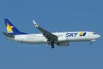 Scotchさんが、那覇空港で撮影したスカイマーク 737-86Nの航空フォト(写真)