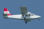 Scotchさんが、那覇空港で撮影した第一航空 BN-2B-20 Islanderの航空フォト(写真)