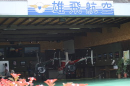 redarrowさんが、雄飛航空川島ヘリポートで撮影した日本個人所有 R22 Beta IIの航空フォト(飛行機 写真・画像)