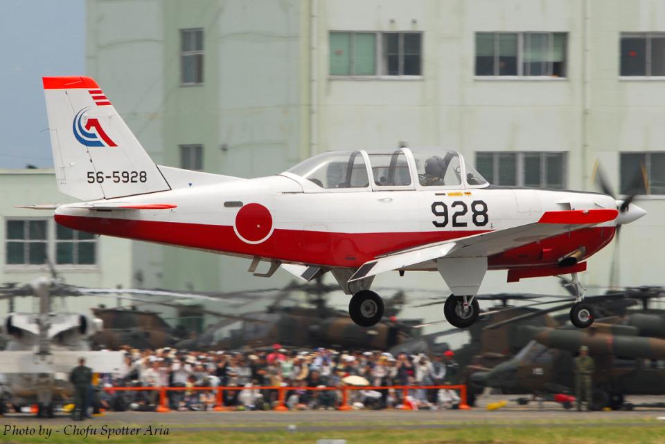 Chofu Spotter Ariaさんの航空自衛隊 Fuji T-7 (56-5928) 航空フォト