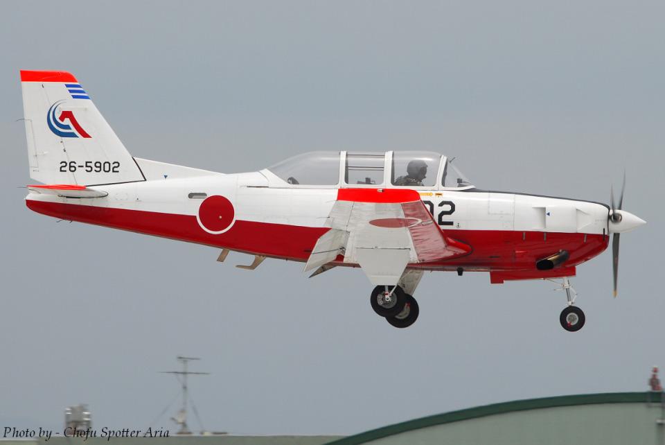 Chofu Spotter Ariaさんの航空自衛隊 Fuji T-7 (26-5902) 航空フォト