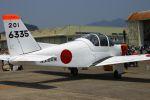 Kuuさんが、鹿屋航空基地で撮影した海上自衛隊 T-5の航空フォト(飛行機 写真・画像)