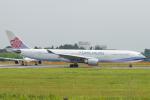 Scotchさんが、成田国際空港で撮影したチャイナエアライン A330-302の航空フォト(写真)