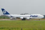 Scotchさんが、成田国際空港で撮影したポーラーエアカーゴ 747-46NF/SCDの航空フォト(飛行機 写真・画像)