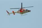 Dojalanaさんが、函館空港で撮影した朝日航洋 430の航空フォト(飛行機 写真・画像)