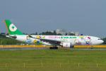 Scotchさんが、成田国際空港で撮影したエバー航空 A330-203の航空フォト(写真)