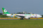 Scotchさんが、成田国際空港で撮影したエバー航空 A330-203の航空フォト(飛行機 写真・画像)