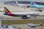 Koenig117さんが、関西国際空港で撮影したアシアナ航空 A320-232の航空フォト(写真)