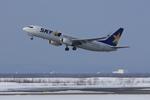 xxxxxzさんが、新千歳空港で撮影したスカイマーク 737-82Yの航空フォト(飛行機 写真・画像)