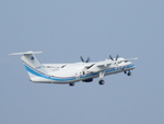 rjnsphotoclub-No.07さんが、静岡空港で撮影した海上保安庁 DHC-8-315 Dash 8の航空フォト(飛行機 写真・画像)