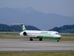 rjnsphotoclub-No.07さんが、静岡空港で撮影したエバー航空 MD-90-30の航空フォト(写真)