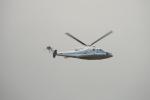 E-75さんが、函館空港で撮影した海上保安庁 S-76C+の航空フォト(写真)