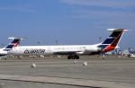 WING_ACEさんが、羽田空港で撮影したクバーナ航空 Il-62Mの航空フォト(飛行機 写真・画像)
