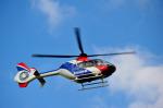 T.Sazenさんが、伊丹空港で撮影した毎日新聞社 EC135T1の航空フォト(飛行機 写真・画像)