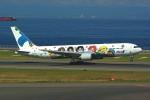 rjnsphotoclub-No.07さんが、中部国際空港で撮影した全日空 767-381の航空フォト(写真)